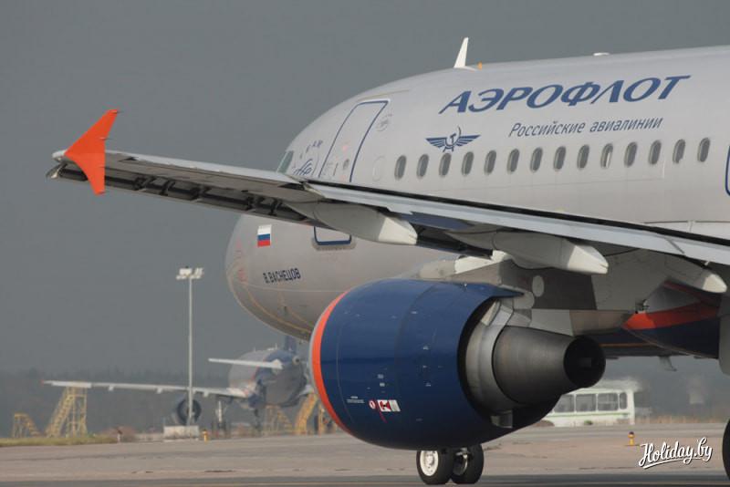 Билеты на самолет до екатеринбурга аэрофлот билеты на самолет из санкт-петербурга в красноярск