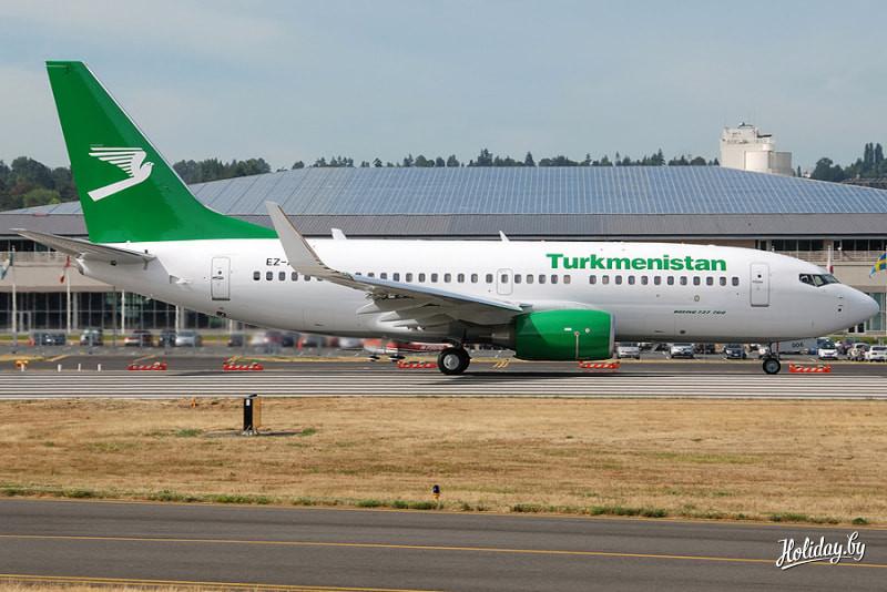 Горящие туры в тайланд туркменские авиалинии путевки в тайланд из сочи