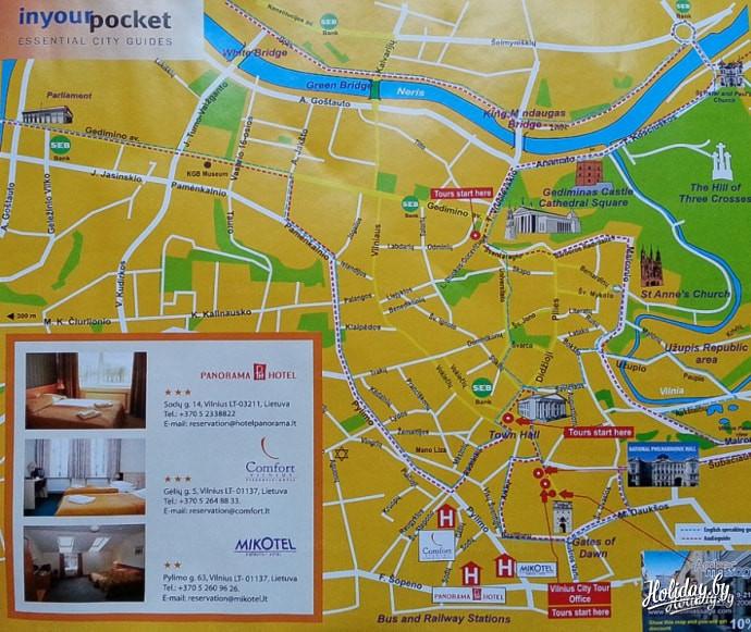 Схема маршрута Vilnius City