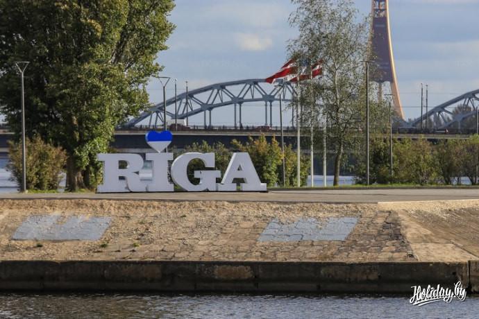 Туры выходного дня в Ригу. Прогулка по вантовому мосту