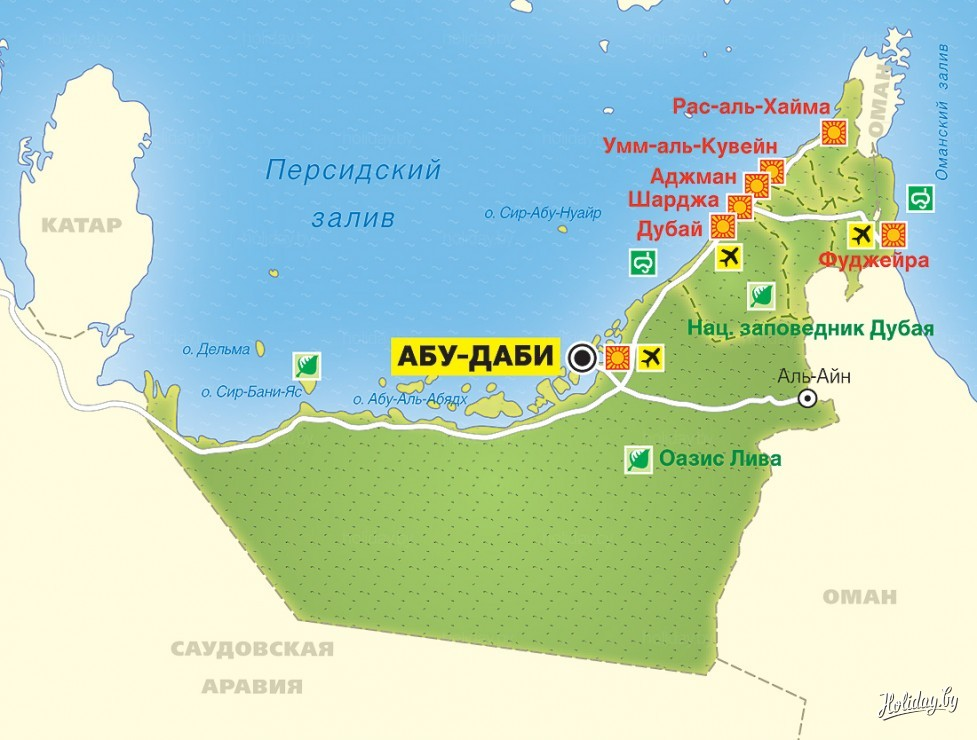 Туристическая карта ОАЭ - туристический блог об отдыхе в Беларуси