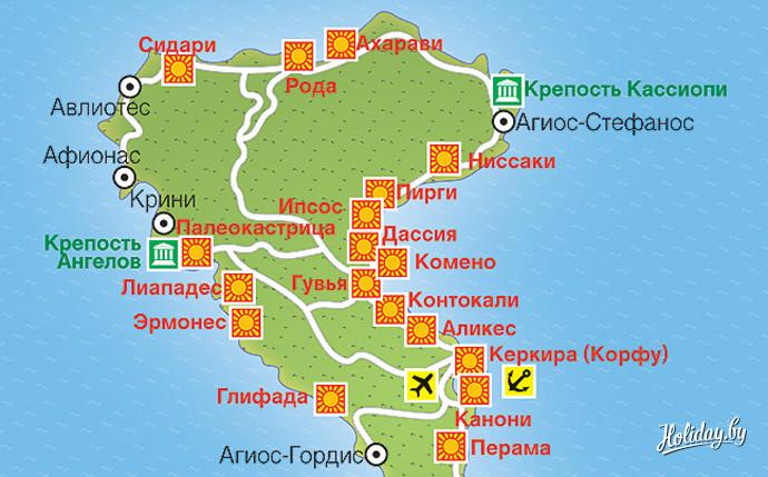 Корфу карта на русском языке