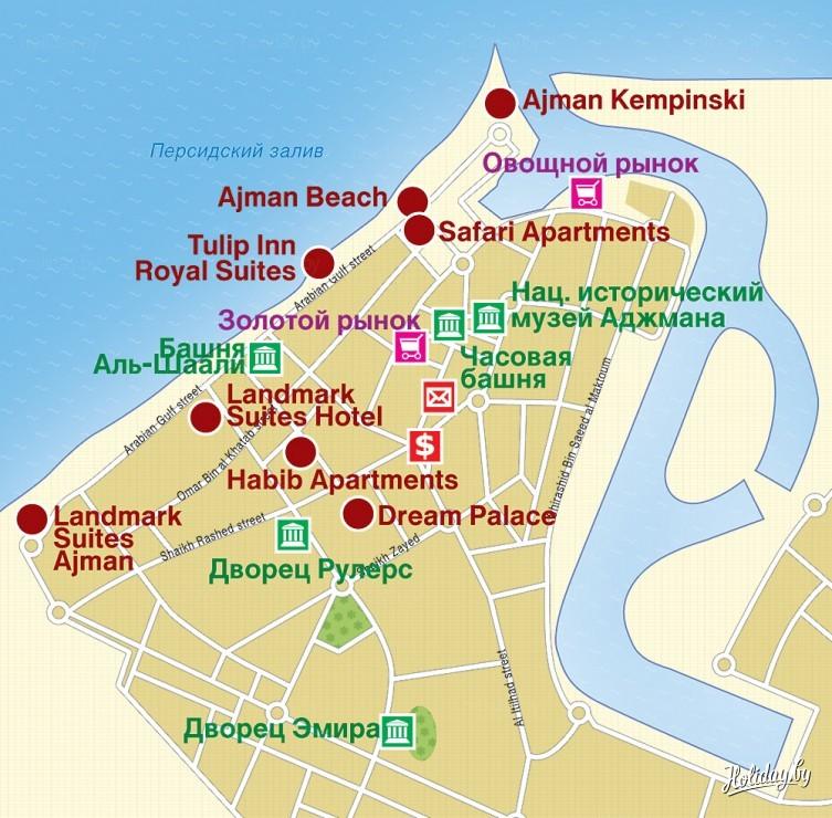 Курорты ОАЭ. Туристическая карта Аджмана - туристический блог об ...