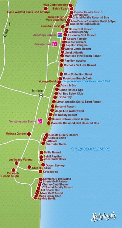 Отели на карте курорта Белек