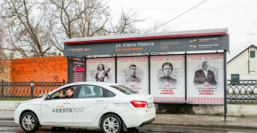 День необычных дегустаций: кавказская кухня, подворотни города и Lada Vesta в Пинске