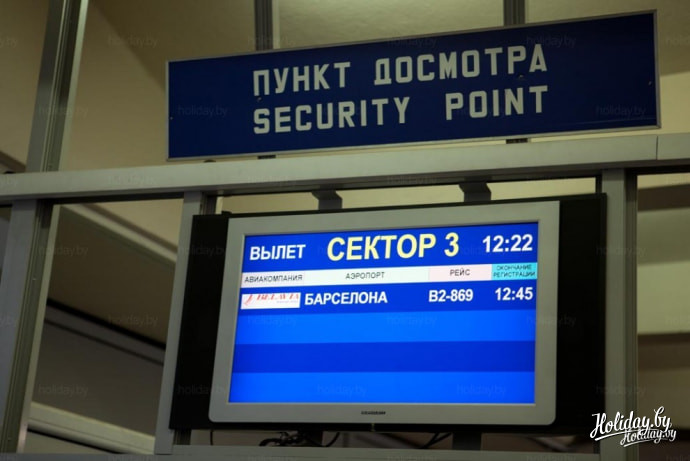 Аэропорт Минск 2  aeroporttabloonline