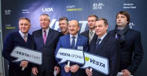 Недорогой автомобиль для путешествий: старт продаж Lada Vesta в Беларуси