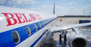 «Белавиа» начала выполнять рейсы Минск - Гомель