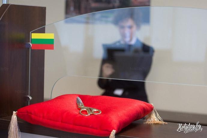 Открытие Литовского визового центра