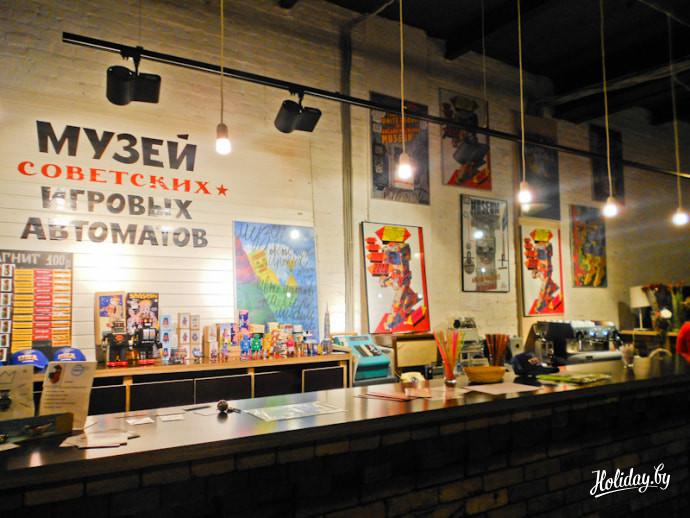 Игровые автоматы москва музей игра игровые автоматы сыграть сейчас бесплатно фрукт коктель