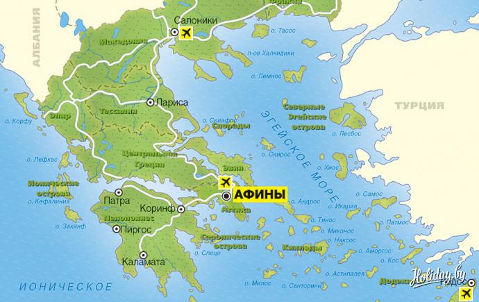 14 февраля 2013.  Греция.  Тэги.  Страна.  Туристическая карта Греции.  Греция расположена на юге Европы...