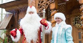 Шествие Дедов Морозов или О чем мечтают дети и взрослые под Новый год?