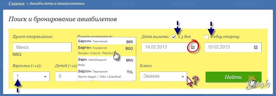 Ташкент Москва авиабилеты от 8728 руб расписание