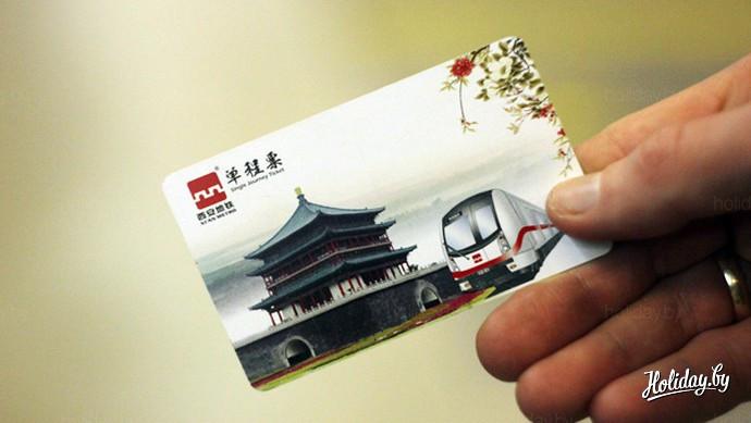 Билет на поезд в Китае