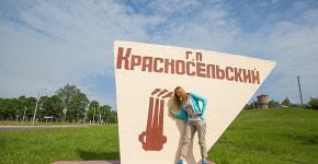 Волковысский район — это не только меловые карьеры. Экспедиция Holiday.by