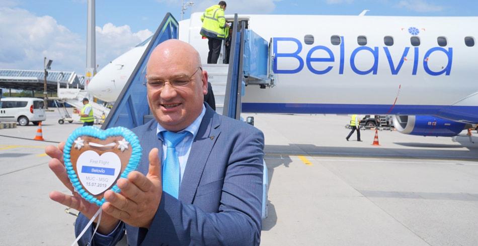 Фотофакт: 15 июня Белавиа выполнила первый регулярный рейс Минск-Мюнхен-Минск