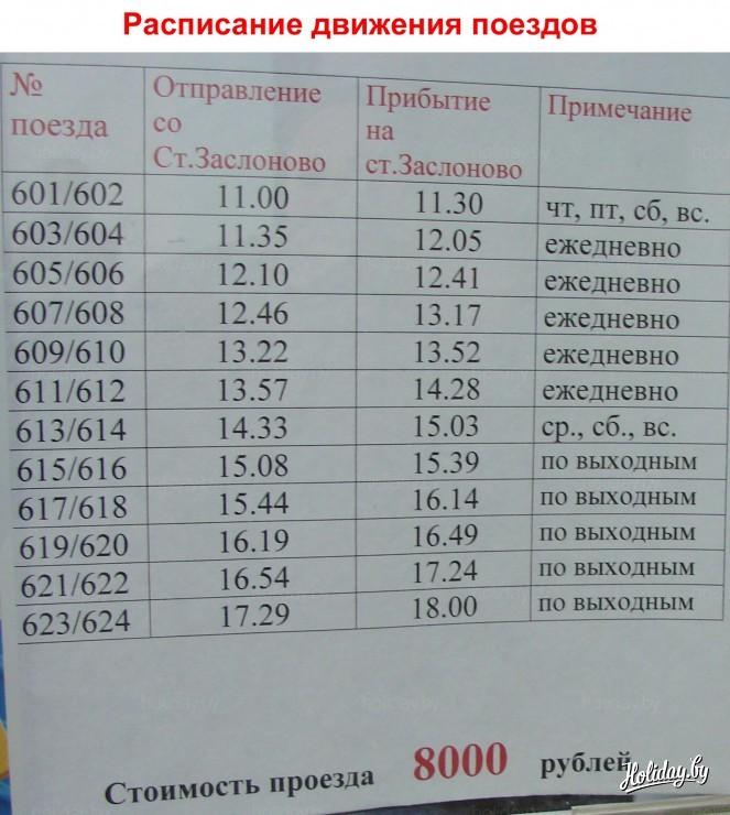 usilennaya-virabotka-spermi