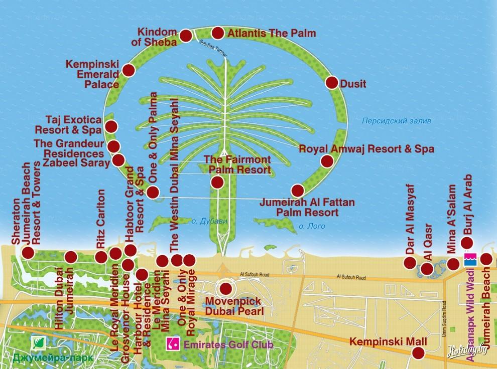 Курорты ОАЭ. Туристическая карта Джумейры - туристический блог об ...