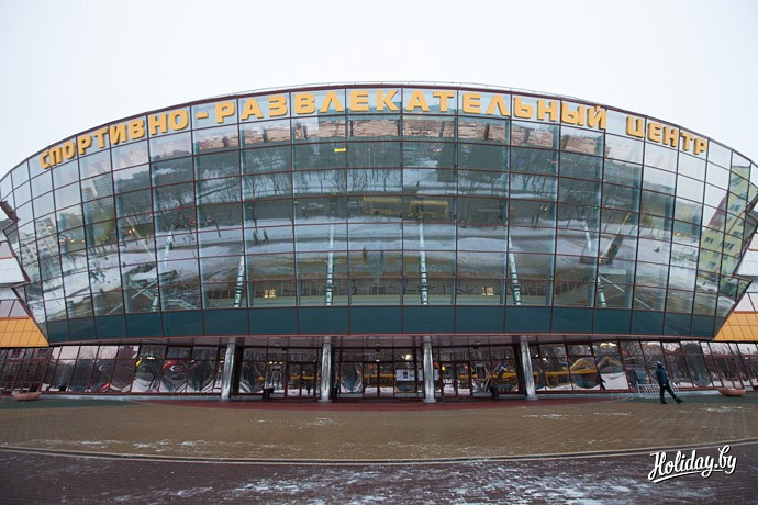 Ледовый дворец в Молодечно