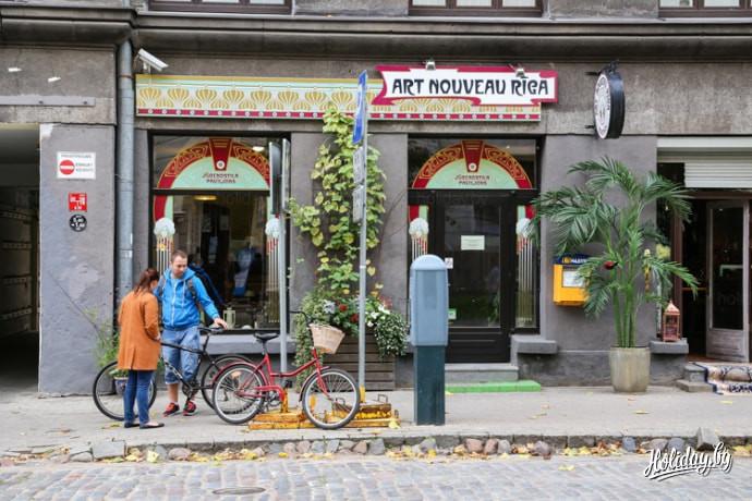 Магазин сувениров арт-нуво в Новом центре. Туры выходного дня в Ригу