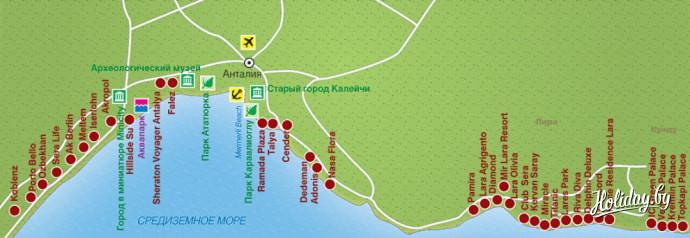 Карта Анталии Скачать - фото 11