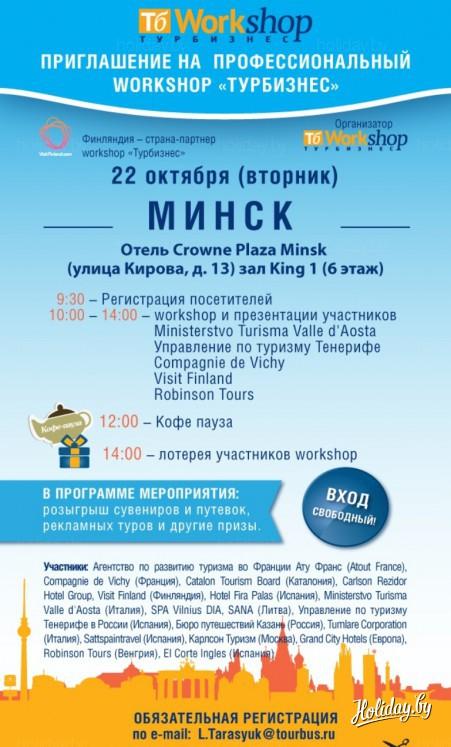 Стрежевой Томск авиабилеты от 8057 руб расписание