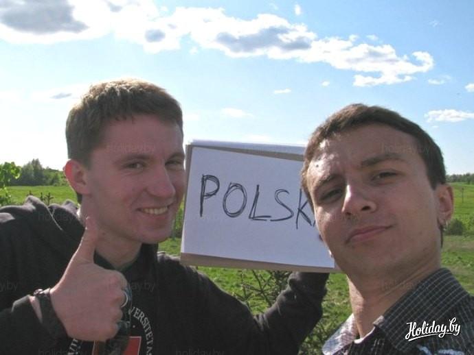 знакомств в сайт для минске гей