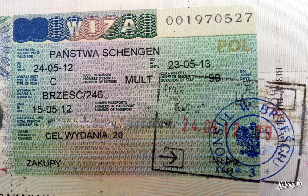 Как самостоятельно зарегистрироваться на визу в польшу
