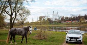 Необычные музеи Полоцка. Путешествие одного дня на Lada Vesta