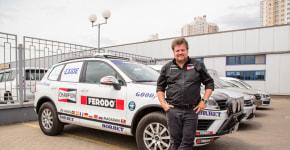 Немецкий автопутешественник проедет через Беларусь во время установки мирового рекорда