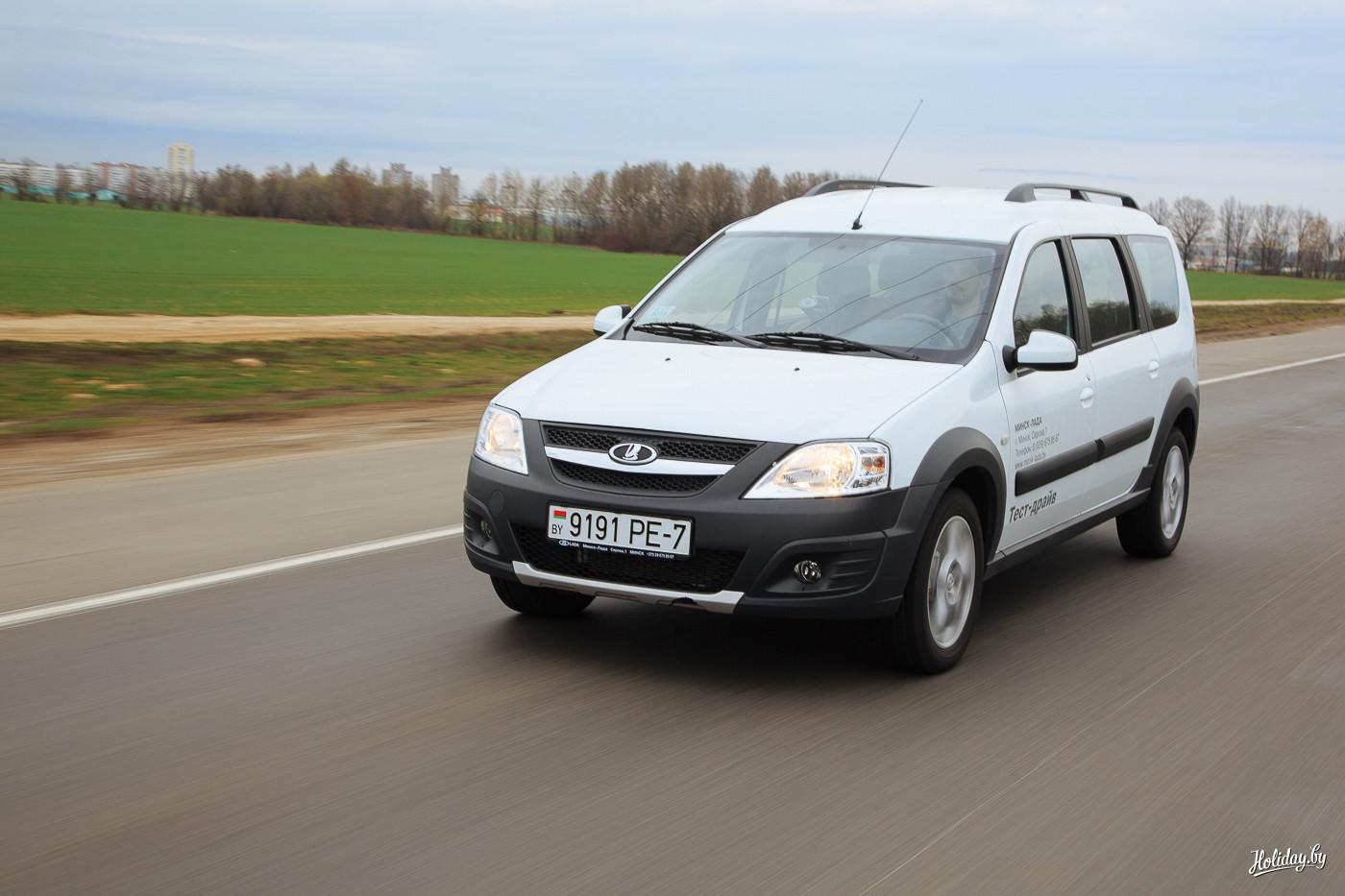 Для этой и будущих поездок по Минской области я выбрал машину Lada Largus Cross. Почему? Ответы найдете в этой статье.