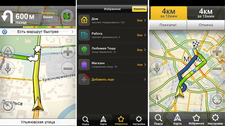 Скачать карту беларуси для navitel android 2015