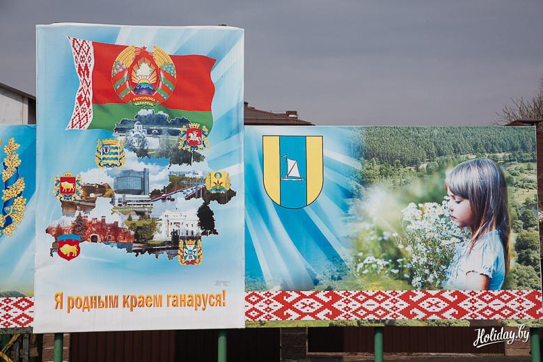 «Віціна» до сих пор украшает герб Столбцов
