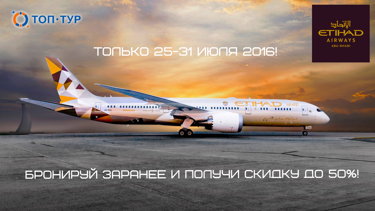 airlines promotion strategies Marketing mix of airlines industry tour operators,frontline staffs contribute a lot to thepromotion of airlines business 15 promotion.