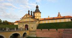 Несвижский дворец