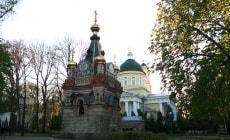 Исторический центр Гомеля