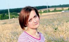 Казак Татьяна Витальевна