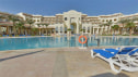 Тур Royal Lagoons Aqua Park Resort & SPA - Фото 3