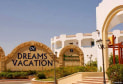Тур Dreams Vacation Resort - Фото 2