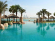 Тур Fairmont The Palm - Фото 14