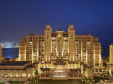 Тур Fairmont The Palm - Фото 2