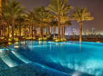 Тур Fairmont The Palm - Фото 15