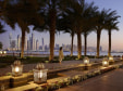 Тур Fairmont The Palm - Фото 17
