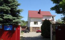 Дом №4 в усадьбе «Амбер»