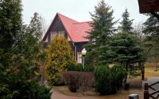 Малый дом в усадьбе «Бережок»