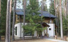 Гостевой дом №5 в оздоровительном комплексе «Ислочь-Парк»