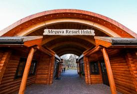 База отдыха Комплекс Meguva Resort Hotel