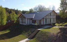 «Логойск Вилла», White villa