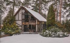 Лосиный горб, основной дом