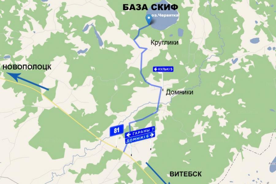 Схема проезда до базы Скиф
